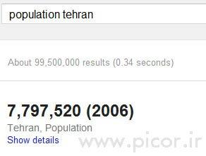 جمعیت شهر ها و کشور
