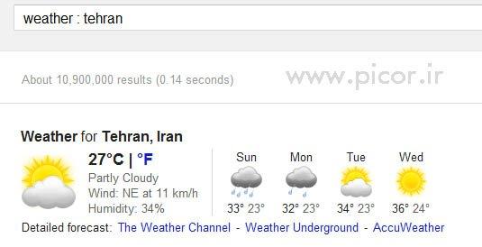 آب و هوا شهر ها