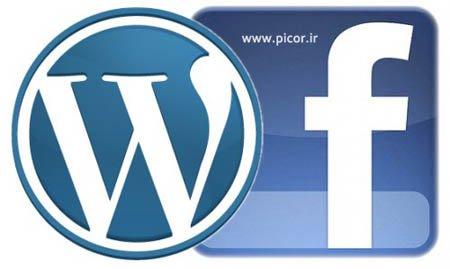 استاتوس فیس بوک در وردپرس