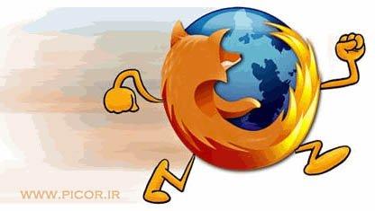 افزایش سرعت مرورگر فایرفاکس firefox