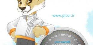 افزایش سرعت سایت با cdn