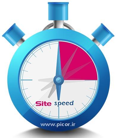 آنالیز و افزایش سرعت بالا آمدن سایت