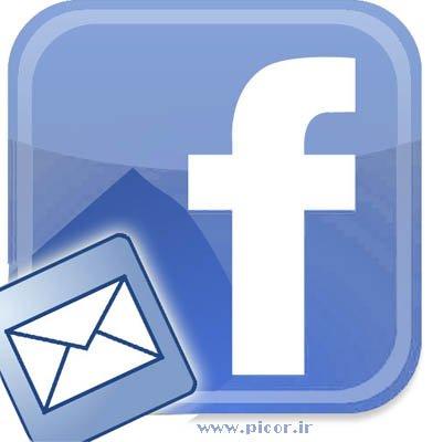 پاک کردن دائمی پیام های فیس بوک