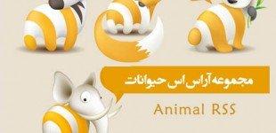 دانلود آیکون آر اس اس حیوانات-rss feed icon