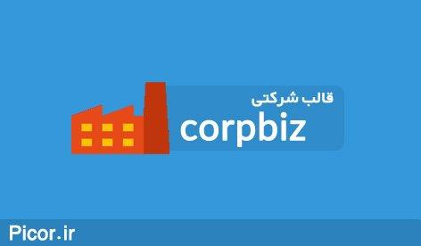 قالب شرکتی corpbiz برای وردپرس