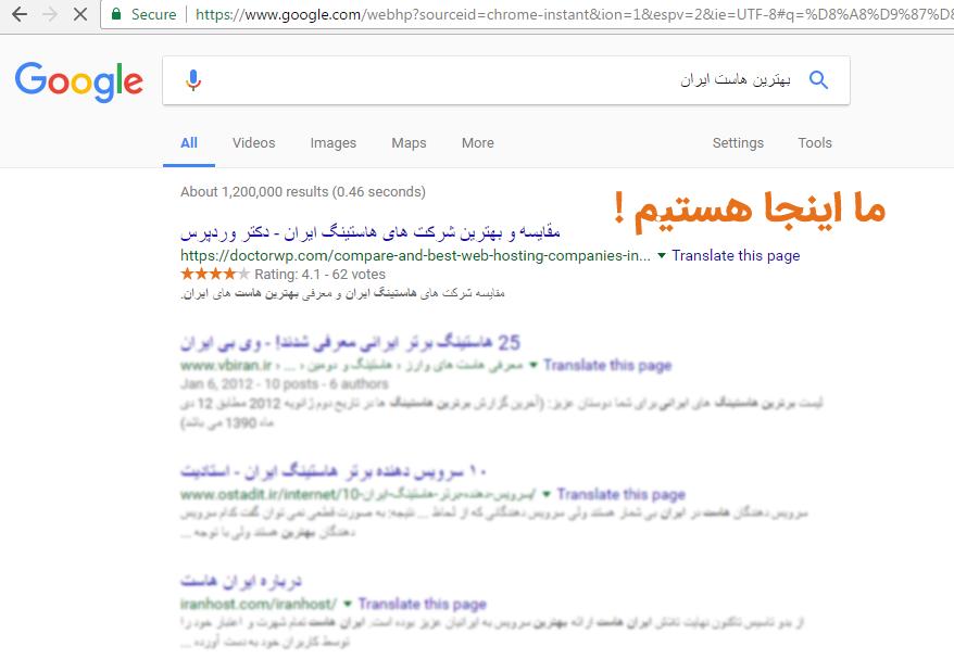 سئو گوگل در 90 روز