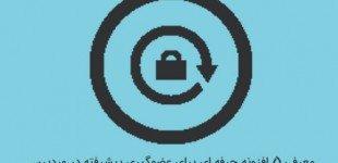 معرفی 5 افزونه حرفه ای برای عضوگیری پیشرفته در وردپرس