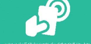 معرفی چند افزونه حرفه ای برای عضویت پیشرفته کاربران در وردپرس