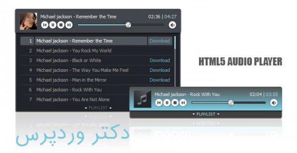 پخش آنلاین موسیقی در وردپرس با افزونه HTML5 Music Player