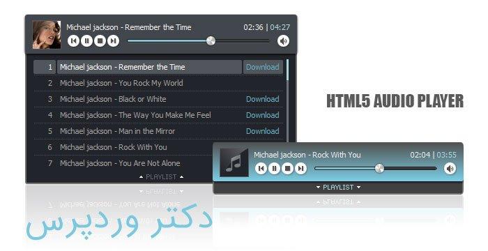 پخش آنلاین موسیقی در وردپرس با HTML5 با افزونه HTML5 Music Player