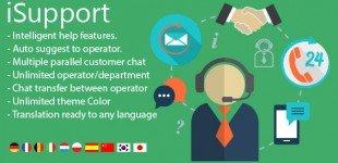 چت و گفتگوی آنلاین با کاربران در وردپرس با افزونه iSupport