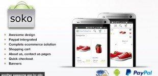 معرفی افزونه Soko app برای ایجاد اپ ووکامرس