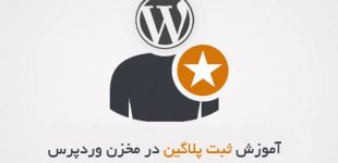 training-records-wordpress-plugin-repository
