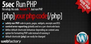 اجرای کد PHP در وردپرس با افزونه 5Secphp