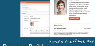 ایجاد رزونه آنلاین در وردپرس افزونه Resume builder