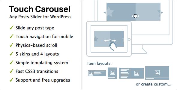 ایجاد اسلایدر لمسی در وردپرس با افزونه TouchCarousel