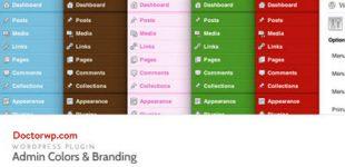 تغییر رنگ بندی پیشخوان وردپرس با افزونه افزونه Admin Colors