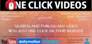 اشتراک گذاری ویدئو در وردپرس با افزونه One Click Video