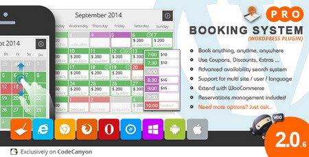 ایجاد سیستم رزرواسیون در وردپرس با افزونه Booking System Pro