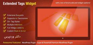 مدیریت تبلیغات متنی وردپرس با افزونه Extended Tags Widget