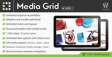 ایجاد گالری حرفه ای در وردپرس با Media Grid