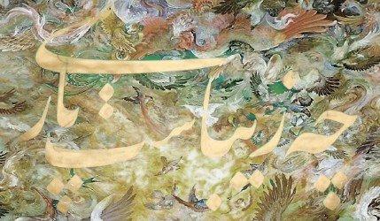 فارسی سازی وردپرس با افزونه Persian World