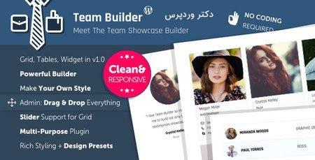معرفی اعضای تیم در وردپرس با افزونه Team Builder