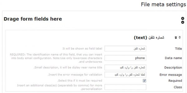 [تصویر:  custom-wordpress-comment-form-fields-wor...00x299.jpg]