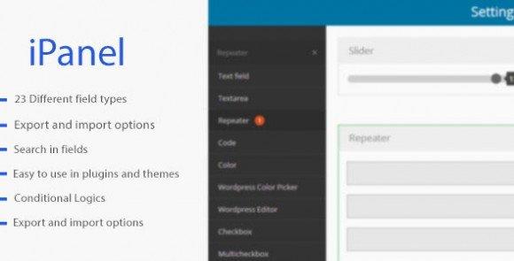 ایجاد پنل مدیریت حرفه ای قالب وردپرس با افزونه ipanel