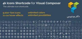 استفاده از فونت آیکن در ویژوال کامپوسر با افزونه 4k icon Font