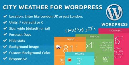 نمایش آب و هوای شهر ها در وردپرس با افزونه City Weather