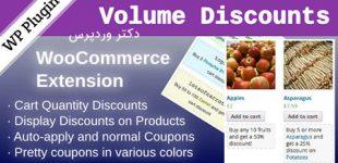 ایجاد تخفیف خودکار ووکامرس با افزونه Volume Discount Coupons