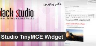 ایجاد ویرایشگر در ابزارک های وردپرس با افزونه Black Studio TinyMCE Widget