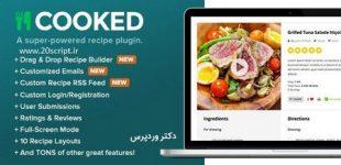 راه اندازی سایت آشپزی در وردپرس با افزونه Cooked