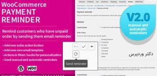 یادآوری پرداخت در ووکامرس با افزونه Woocommerce Payment Reminder
