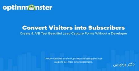 نمایش فرم پاپ آپ در وردپرس به افزونه OptinMonster