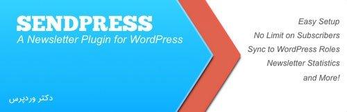 ارسال ایمیل و ایجاد خبرنامه وردپرس با افزونه Sendpress
