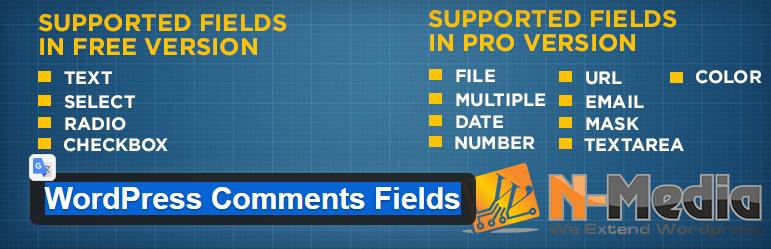 wordpress-comments-fields