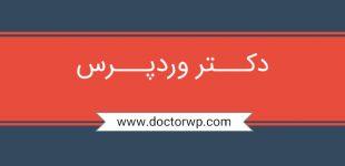 doctorwp