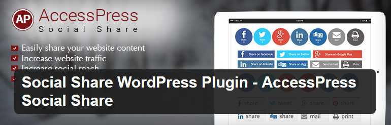 social-share-wordpress-plugin