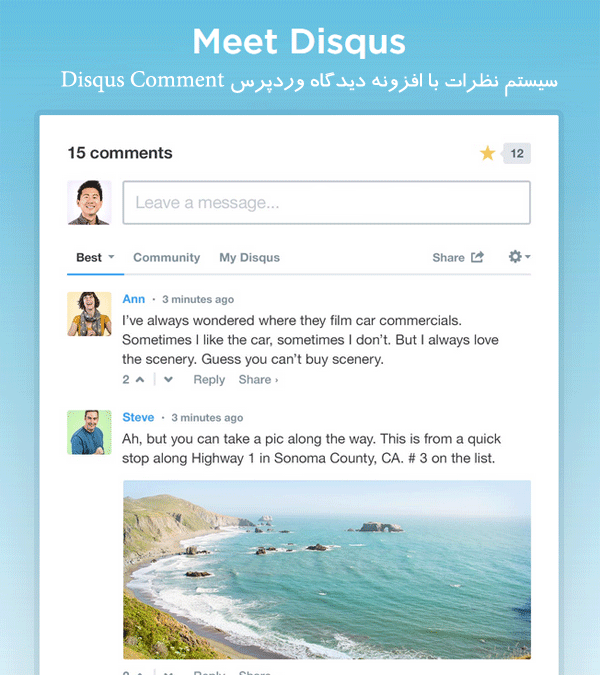 disqus-comment-system-plugin