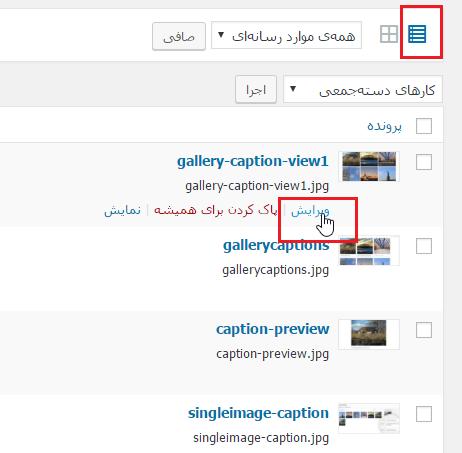 gallery-list