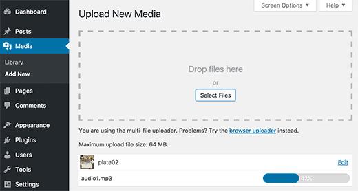 uploadfiles