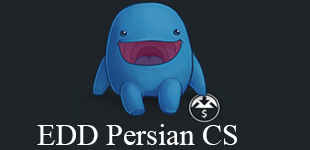 edd persian cs