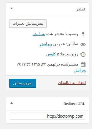 redirection URL