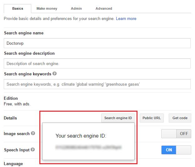 دریافت آی دی فرم جستجوی گوگل