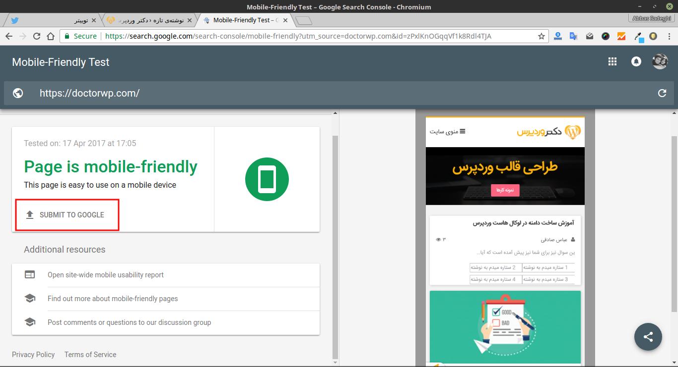 تست نسخه موبایل گوگل