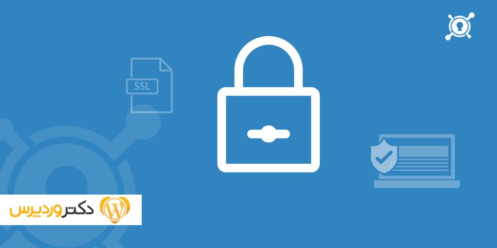 آموزش تغییر مسیر HTTP به HTTPS در وردپرس