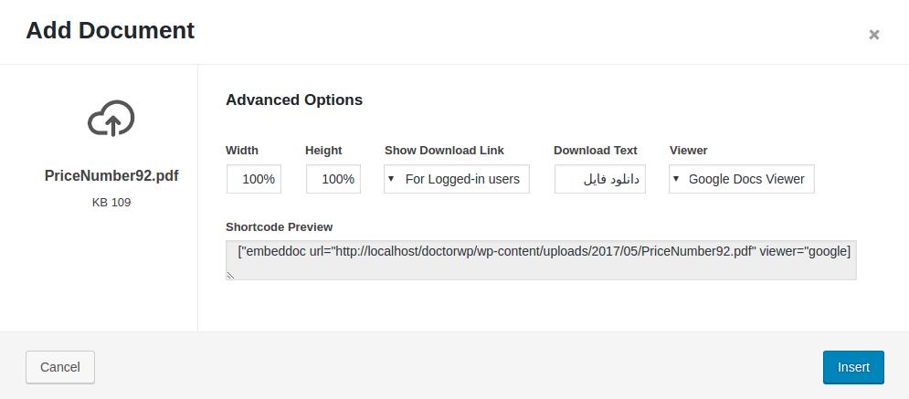 نمایش انواع فایل در وردپرس