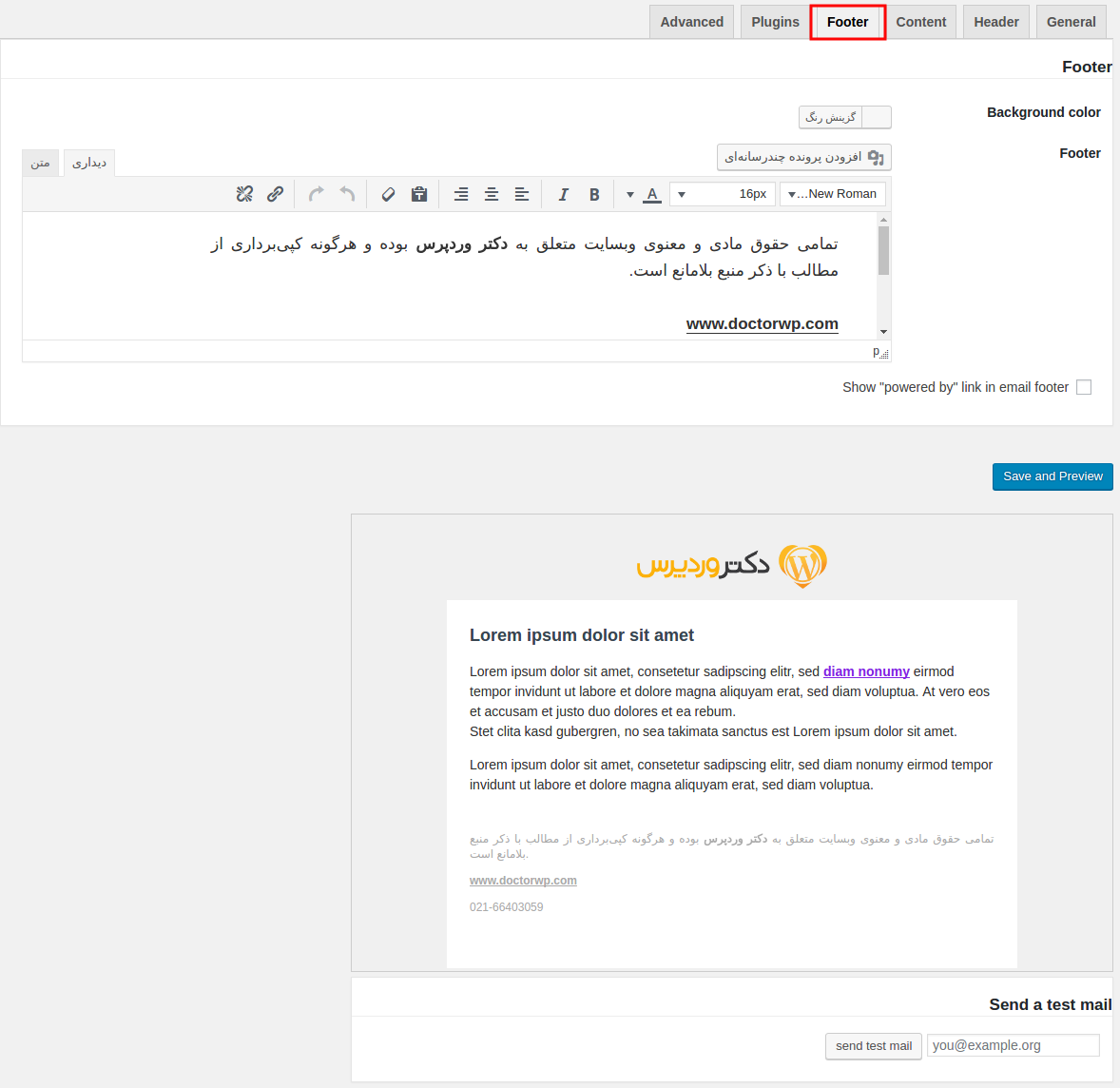 سفارشی سازی قالب ایمیل وردپرس